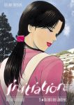 Initiation (manga) volume / tome 3