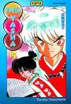 Inu Yasha (manga) volume / tome 15