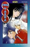 Inu Yasha (manga) volume / tome 18