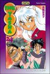 Inu Yasha (manga) volume / tome 24