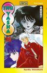 Inu Yasha (manga) volume / tome 29