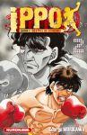 Ippo - Destins de boxeurs (manga) volume / tome 2