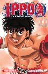 Ippo - La rage de vaincre (manga) volume / tome 10