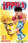 Ippo - La rage de vaincre (manga) volume / tome 21