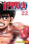 Ippo - La rage de vaincre (manga) volume / tome 22