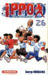 Ippo - La rage de vaincre (manga) volume / tome 26