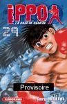 Ippo - La rage de vaincre (manga) volume / tome 29
