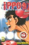 Ippo - La rage de vaincre (manga) volume / tome 3