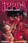 Ippo - La rage de vaincre (manga) volume / tome 4