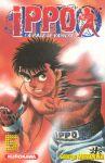 Ippo - La rage de vaincre (manga) volume / tome 5
