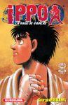 Ippo - La rage de vaincre (manga) volume / tome 8