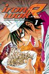 Iron Wok Jan R (manga) volume / tome 1