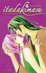 Itadakimasu (manga) volume / tome 1