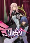 Jihai (manga) volume / tome 2