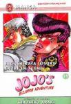 JoJo's Bizarre Adventure (manga) volume / tome 29