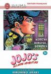 JoJo's Bizarre Adventure (manga) volume / tome 31