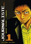 Journaliste (manga) volume / tome 1