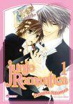 Junjo Romantica (manga) volume / tome 1