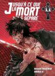 Jusqu'à ce que la mort nous sépare (manga) volume / tome 11