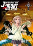 Jusqu'à ce que la mort nous sépare (manga) volume / tome 5