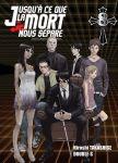 Jusqu'à ce que la mort nous sépare (manga) volume / tome 8