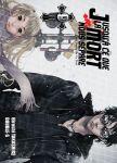 Jusqu'à ce que la mort nous sépare (manga) volume / tome 9