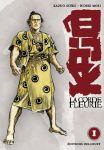 Kajô - La Corde Fleurie (manga) volume / tome 1