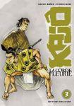 Kajô - La Corde Fleurie (manga) volume / tome 3