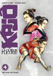 Kajô - La Corde Fleurie (manga) volume / tome 4