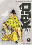 Kajô - La Corde Fleurie (manga) volume / tome 5