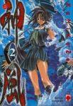 KaMiKaZe (manga) volume / tome 2