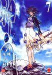 KaMiKaZe (manga) volume / tome 7