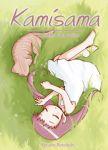 Kamisama #2