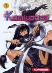 Kamiyadori (manga) volume / tome 1