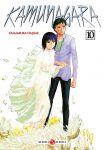 Kamunagara (manga) volume / tome 10