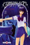 Kamunagara (manga) volume / tome 2