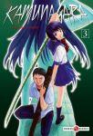 Kamunagara (manga) volume / tome 3