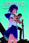 Kamunagara (manga) volume / tome 5