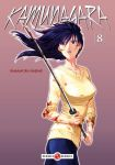 Kamunagara (manga) volume / tome 8