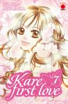 Kare First Love (manga) volume / tome 7