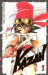 Kazan (manga) volume / tome 1