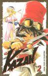 Kazan (manga) volume / tome 2