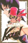 Kazan (manga) volume / tome 6