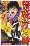 Keishicho 24 - Les flics de la mort (manga) volume / tome 2