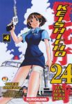 Keishicho 24 - Les flics de la mort (manga) volume / tome 4