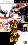 Kekkaishi (manga) volume / tome 1