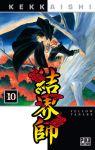 Kekkaishi (manga) volume / tome 10