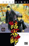 Kekkaishi (manga) volume / tome 11