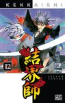 Kekkaishi (manga) volume / tome 12