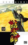 Kekkaishi (manga) volume / tome 13